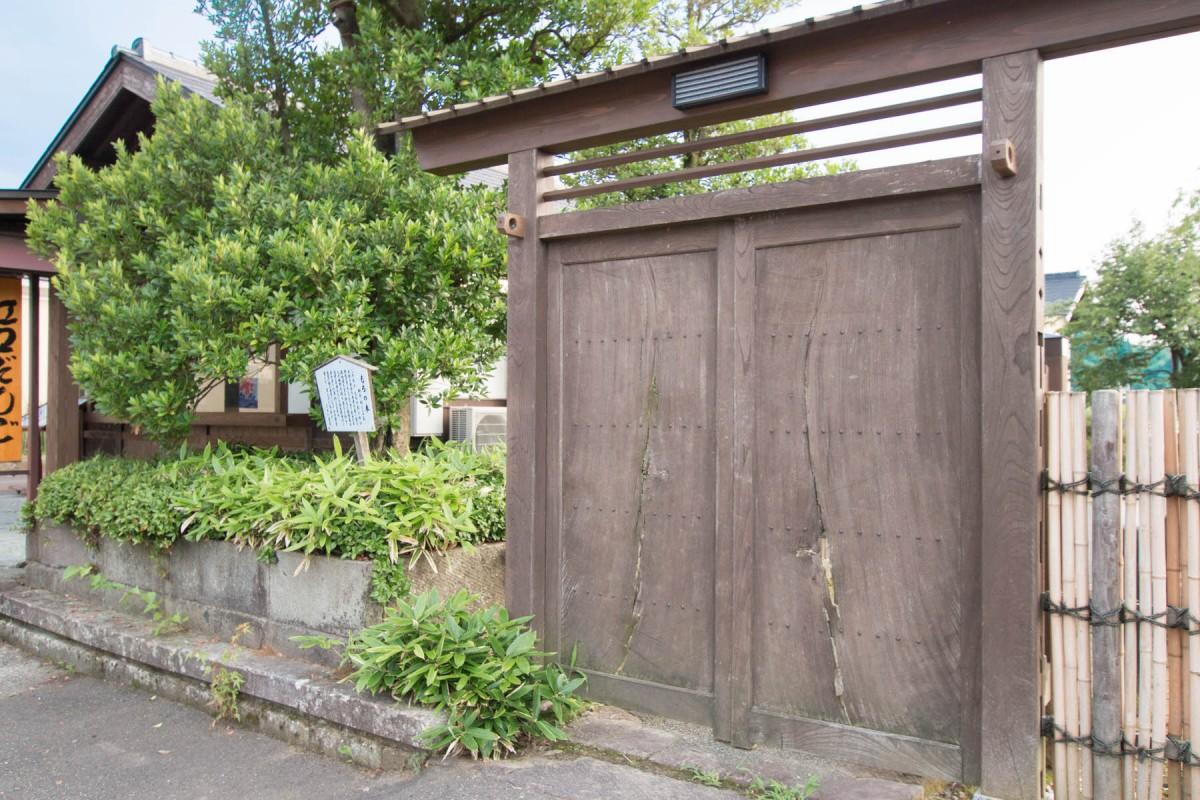 屋敷門の施工事例
