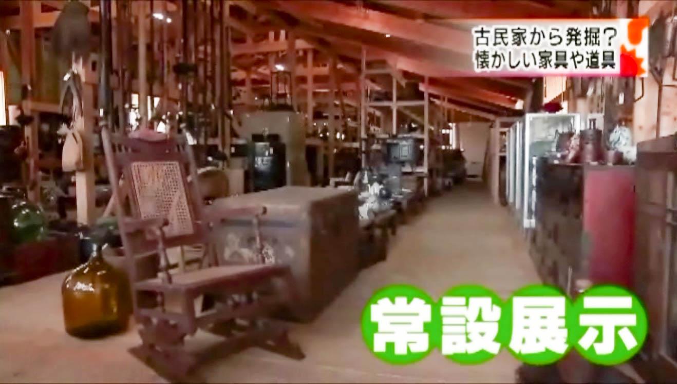 古民具 テレビ放送