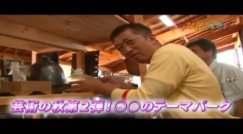 古民具テレビ放送
