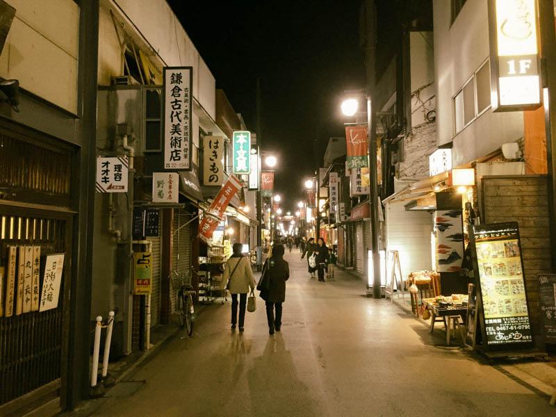鎌倉 古材