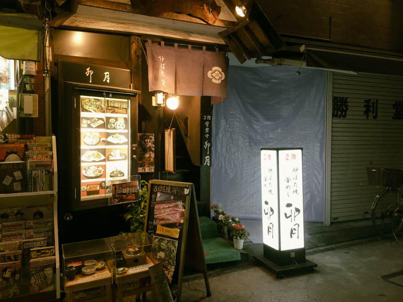 鎌倉 古材2