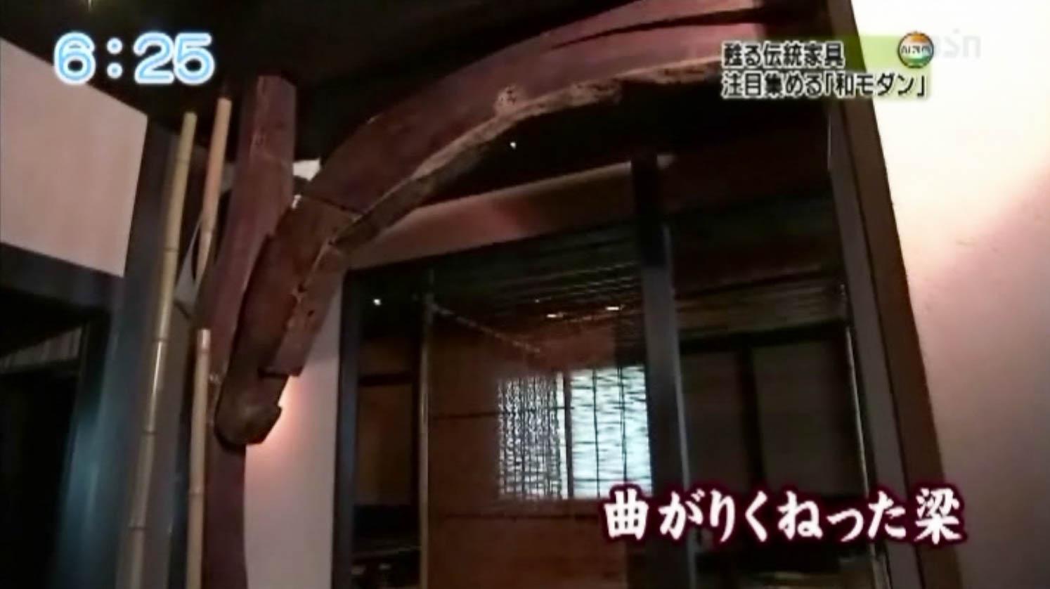 古材 テレビ放送